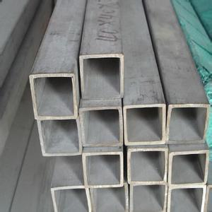 Q460 Galvanized Rectangular Tube